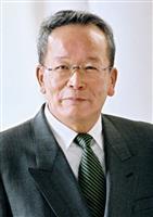 ヘリ墜落不適切発言で要望 群馬・太田市長に議会