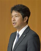 茨城県が総額132億円の補正予算案提出