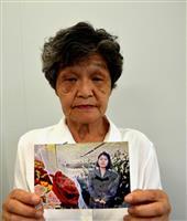 「期待したりいらいらしたり」…山口の特定失踪者・河田君江さんの母