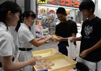 エコなパンいかが 松蔭高生×北野のベーカリーが規格外の黄金芋活用