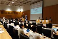 高齢者活躍事例をアジアに紹介 福岡で専門家らシンポ