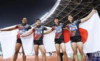 【アジア大会】男子400メートルリレー、20年ぶり優勝 2年後、東京で「もう1回、金メ…