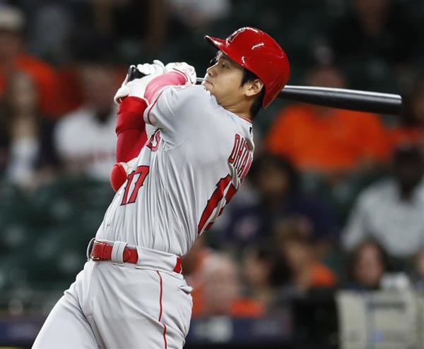 MLB】大谷翔平は3打数1安打2得点...