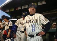 【高校野球】桐生第一が野球部監督を解任 11年全国制覇、近年は不振