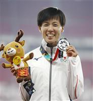【アジア大会】陸上は目標上回る金メダル6個 女子の底上げが急務
