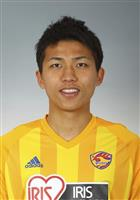 【Jリーグ】西村拓真のCSKA移籍を発表 仙台、初の海外挑戦