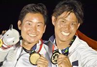 【アジア大会】セーリング男子49er級 八山、古谷組が初代王者に 「いい風の中で差をつ…