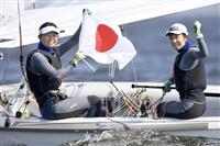 【アジア大会】セーリング女子470級 世界選手権Vペアが圧倒 「上出来」と笑顔