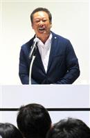 【東京五輪】「ボランティアの声、選手のパワーに」 東京五輪ボランティア説明会開かれる