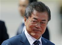 【激動・朝鮮半島】文在寅大統領、9月5日に平壌へ特使を派遣 首脳会談について協議も非核…