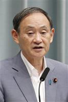 国連の慰安婦問題勧告「日本側の発言にも委員会は憂慮」と韓国メディア報道