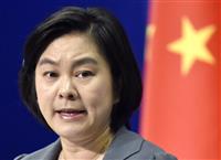 【米中貿易戦争】中国は「圧力は通用しない」 米制裁報道に反発