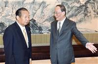 自民・二階俊博幹事長が王岐山副主席と会談 首相10月訪中へ地ならし
