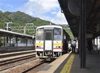 【西日本豪雨】岡山のJR、全線運行再開 豪雨被害で2カ月ぶり