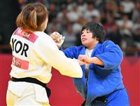 【アジア大会】素根が堂々の金、柔道女子78キロ超級