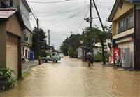 8月末の豪雨、山形県が7市町村に災害救助法を適用