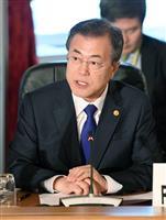 【ソウルからヨボセヨ】「経済低迷は統計のせい」と統計庁長を解職? 上がらぬ指標に隠せぬ…