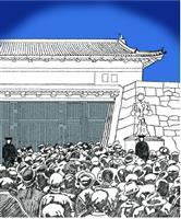 【昭和天皇の87年】大帝崩御 偉大な祖父の尊顔を、皇子はまぶたに焼きつけた