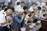 関東大震災から95年 犠牲者を追悼 小池知事は朝鮮人追悼文寄せず