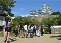 姫路城が3年連続1位 旅行サイトの日本の城ランキング口コミ集計