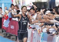【アジア大会】男子の古谷純平が金メダル「最高にうれしい」 トライアスロン