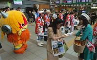 【夏の甲子園】秋田県で大型観光キャンペーン開始、「金足農」売り出せず「もったいない」