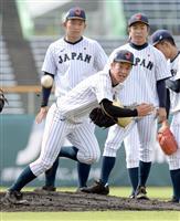 【高校野球】吉田輝星はノースロー調整…U18アジア選手権は3日開幕