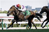 【競馬】ニシノデイジーが優勝 競馬の札幌2歳S