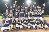 【アジア大会】野球、日本は韓国に完封負け…銀メダル