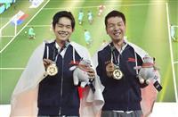 【アジア大会】eスポーツで日本優勝 公開競技「ウイニングイレブン」、イラン下す