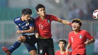 【アジア大会】サッカー男子、日本は韓国に屈し準優勝 延長で1-2