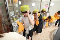 【動画】「銭湯で震度6」風呂おけで頭守れ 防災の日、大阪で訓練