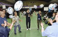 ラグビーW杯 ボランティア面接始まる 大阪