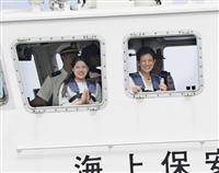 絢子さま、婚約後初公務に 青森で海洋少年団視察