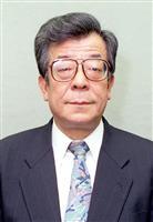 井出正一氏が死去 元厚相、79歳