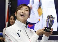【アジア大会】競泳・池江璃花子がMVP 金メダル6個「アイム、ソウ、ハッピー」