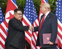 【劇場型半島】米朝非核化交渉はなぜ行き詰まったのか…トランプ氏を別格視する北朝鮮の不可…