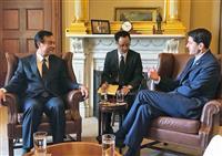 米台の議会議長が10年ぶり会談