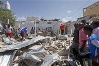 ソマリアで自爆、6人死亡 首都モガディシオの庁舎前