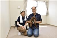 【西日本豪雨】ペットもOK 広島・呉で仮設住宅に入居開始