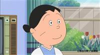 【麻生美代子さん死去】サザエさん役の加藤みどりさん「皆の目標でした」 タラちゃん役の貴…