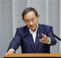 北方領土の露軍強化「日本の立場と相いれず抗議」 菅長官