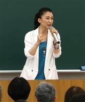 甲南女子大で宝塚歌劇講座特別編 一路真輝さんが苦労話披露