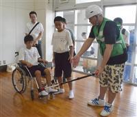 静岡県総合防災訓練に104団体1216人 教訓生かし連携に重点
