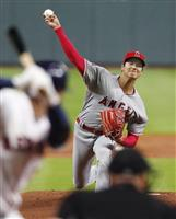 【MLB】全米各地から日本人ファン 投手大谷翔平に敵地で興奮