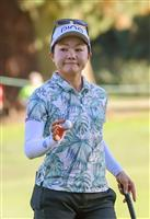 【米女子ゴルフ】上原は今季最高の3位 ポートランド・クラシック最終日