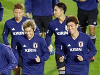 【サッカー日本代表】森保ジャパンが始動 「思い切ってプレーを」と選手を激励