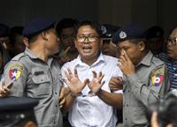 ミャンマーでロイター記者2人に禁固7年 ロヒンギャ問題めぐる取材が「機密法違反」、内外…