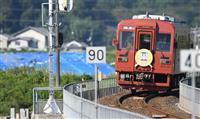【西日本豪雨】倉敷・真備に生活の足戻ってきた! 井原鉄道2カ月ぶり全線再開、岡山の不通…