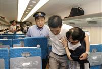 6月の殺傷事件受け、山陽新幹線で安全訓練 乗務員の対応力強化狙い